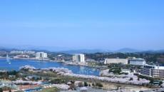경북관광공사, 봄 여행주간 '그랜드 세일' 행사