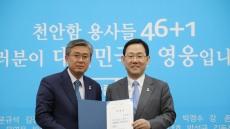 바른정당, 경주시당협위원장 '박병훈 전 도의원' 확정