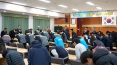 상주교육청.경북소년체육대회 결단식 개최