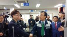 [포토뉴스]경산 자동차부품제조공장 찾은 김관용