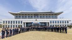 경북도의회, '與民館' 현판 제막