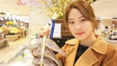 [포토뉴스]현대백화점 대구점, 굴비 페스티벌