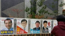 [4·12재보선]대구 달서구의회 사 선거구 보궐선거 4파전…유권자 '냉담'