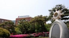 계명문화대, 2017년 으뜸기업-으뜸인재 매칭사업 선정