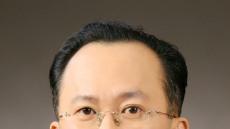 박동균 대구한의대 교수, 경찰청 성과평가위원 위촉