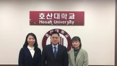 호산대 어학당, 중국 교환교수들 한국어 연수 중