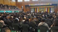 동국대 경주캠퍼스, 동국인 수계대법회 봉행