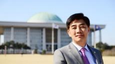 """김병욱 의원, """"6개월 근무 연차휴가"""" 근로기준법 개정안 발의"""