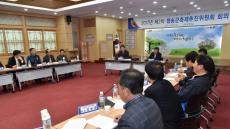 청송군축제추진위원회, 수달래축제 프로그램·예산 확정