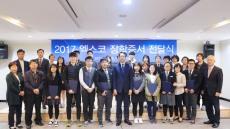 엑스코, 고교 장학생 20명 장학증서 전달