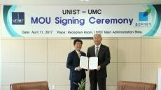 울산도시공사-UNIST, 울산시티투어 활성화 등 업무협약