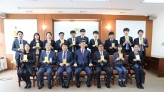 NH농협은행, '울산 마케팅 보배(BoBe)' 선발
