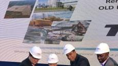한국동서발전, 자메이카와 '에너지분야 협력방안' 논의