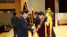 울산농협, 2016년 종합업적평가 '전국 1위'