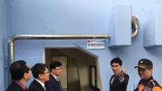 [포토뉴스]김장주 경북도 행정부지사, 도민체전 현장 점검