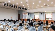 한국동서발전 신입사원 54명, 요양원 봉사 '구슬땀'