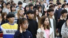 영남이공대 사이버보안과, 보안윤리 서약