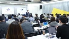 본투글로벌센터, 올해 상반기 멤버사로 53개 스타트업 선발