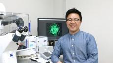 파킨슨병 예방·치료 가능성 열려…DGIST 연구팀 후보물질 발굴