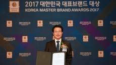 '영덕대게' 2017 대한민국대표 브랜드 대상…수산물 부문 6년 연속 선정