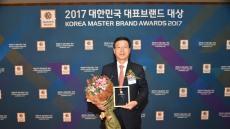 '청송사과' 대한민국 대표브랜드 대상 5년 연속 수상