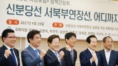 분당을 김병욱 의원, 신분당선 광화문 조기연장 촉구
