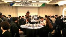 NH농협은행 경북본부 외국환 아카데미 개최