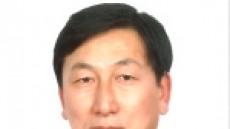 영주시의회 전영탁·신수인 의원 자유 한국당 탈당