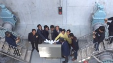 한국농어촌공사 상주지사 묵하양수장 안전기원 통수식