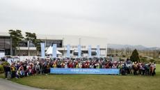 현대자동차, '상용차 VIP 고객 초대 골프대회'