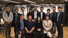 미국 파운더 인스티튜트, 한국 첫 창업프로그램 론칭