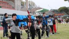 양궁 전지훈련 메카,예천 으로 오세요