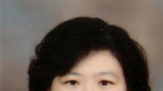 최은영 대구대 교수, 한국미술치료학회장 취임
