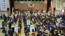 울산 농소농협, 제12회 복조리 찰메쌀배 바둑대회