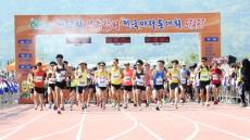 제12회 성주참외 전국마라톤대회 성료
