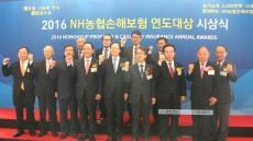 농협손보 경북총국, 연도대상 '전국 1위' 달성