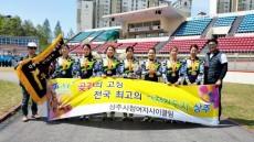 상주시청 여자 사이클팀 , 2개 전국대회 연속 종합우승 차지