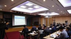 울산 북구, '2027 중장기 발전계획' 발표