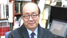 안동대 이윤화 교수 중국 산동성 성도 제남시 명예시민에 선정