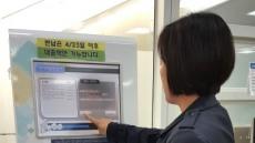 칠곡군립도서관, RFID 시스템 구축 완료,서비스 개시