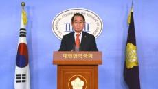 독도 지역구 둔 박명재 의원 日정부  독도 영유권 억지주장, 즉각 철회하라!