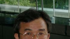 조덕호 대구대 교수, 세계 3대 인명사전 등재