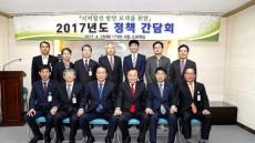 김재원 국회의원 상주시 정책간담회 개최