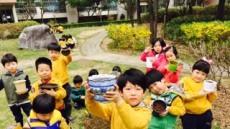 대구 나래유치원, 29일 '사랑의 바자회' 개최