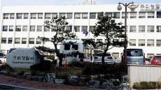 구미 署 태국 여성 고용 성매매 알선 업주 등 3명 검거