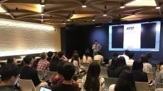 UNIST, 아시아권 대학생에 창업전략 멘토링