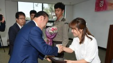 경주시, 노사간 소통과 화합 위한 '근로자의 날' 행사 개최