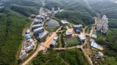 """UNIST, """"울산지역에서 원전 안전 전문가 양성"""""""