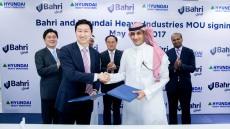 현대重, 사우디 국영 바흐리社와 스마트십 사업 협력