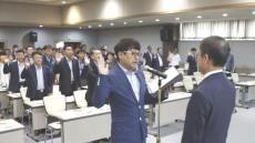 경북농협, 경제사업 추진 전략회의 개최